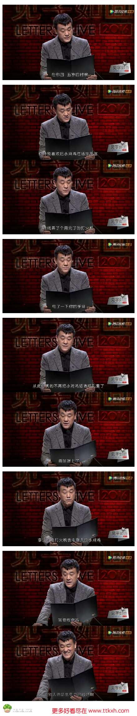 看宋慈朗读郑国强写给儿子郑艺的信《爸爸有些话想送给你》,绝对是亲生的