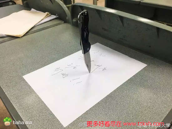 太凶惨了···高校惊现同学用刀子占座[晕]